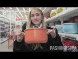 VLOG: Поход в Магазин и Продвижение Старт на Ютубе PashaNastya