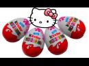 Хелло Китти Киндер Сюрприз открываем игрушки Hello Kitty jouets Kinder Surprise ouverte