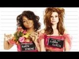 Месть подружек невесты - фильмы зарубежные 2010