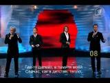 Группа Кватро - Песня о далекой Родине