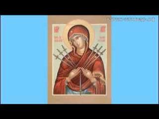 АКАФИСТ ПРЕСВЯТЕЙ БОГОРОДИЦЕ В ЧЕСТЬ ИКОН ЕЯ «СЕМИСТРЕЛЬНАЯ» И «УМЯГЧЕНИЕ ЗЛЫХ СЕРДЕЦ»