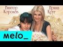 Ирина Круг и Виктор Королев Букет из белых роз Золотые хиты