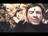 Король-олень (1969) Полная версия