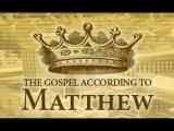 Фильм «Евангелие от Матфея» (полная 4-часовая версия) - Иисус Христос Первородный Сын Божий