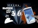 Хрень 2.0 - Samsung Galaxy China