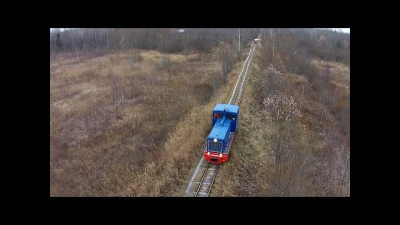 [TPR] TU4-2630, first run of restored narrow diesel locomotive