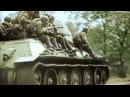 Вторая мировая война в цвете HD 8 Советское наступление