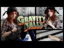 Gravity Falls Theme Cover Ukulele, Tin Whistle, Piano
