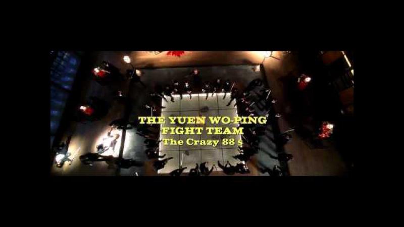 Kill Bill Vol.2 Ending Credits Part (Malagueña Salerosa)