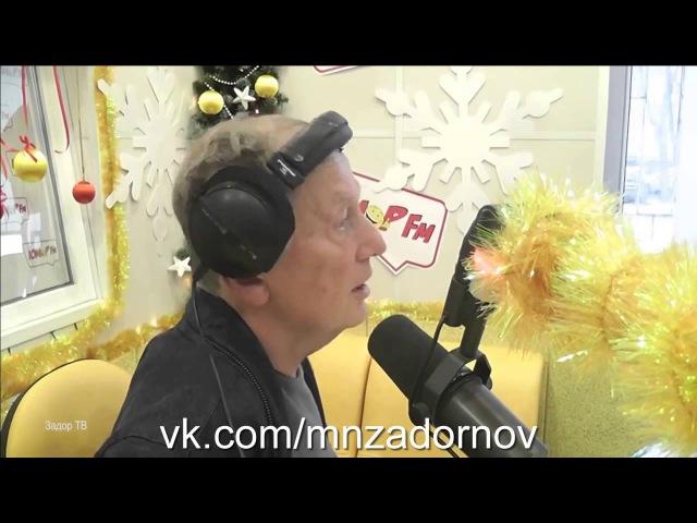 Михаил Задорнов Почему Сталина ненавидели торгаши и запад (Неформат №69)