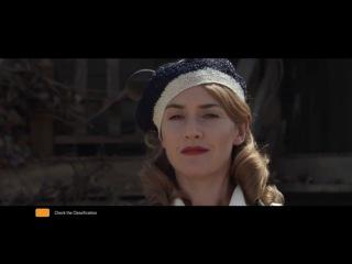 Портниха/ The Dressmaker (2015) Трейлер