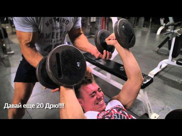 /Субтитры/. Superset for Biceps Triceps. C.T.FLETCHER, Denis Semenikhin and BigRobDidIt
