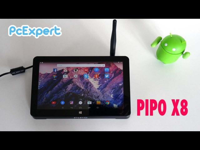 PIPO X8: Test Windows 8.1 e Android 4.4 [pcexpert-blog.com]