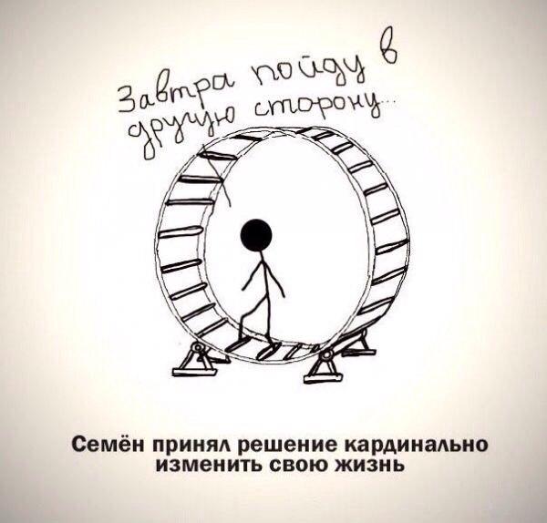 Ответы Mail Ru: Сколько в рублях? 3$ сколько это в