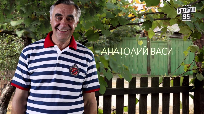 Фёдор Добронравов Лето поменяло географию Сваты 3