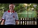 Фёдор Добронравов - Лето поменяло географию - Сваты 3