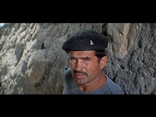 Пираты ХХ века.(1979)
