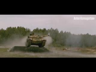 Танк Т-90 • T-90 Tank