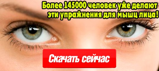 очки cazal купить в москве
