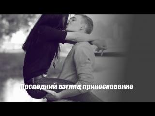 Storm DJs pres. Дина Аверина - Я не игрушка _ Премьера песни