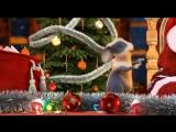 Новогоднее приключение Волшебный шар