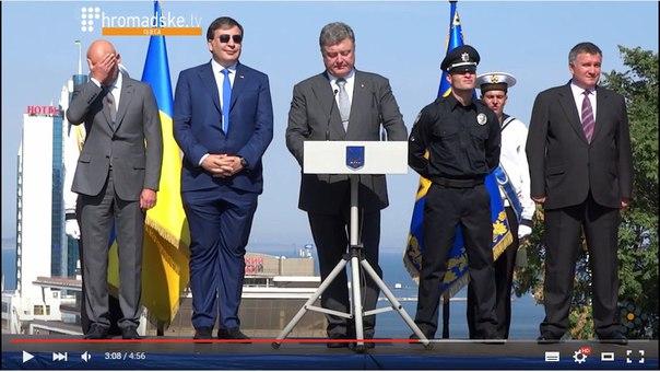 ГФС объявила открытый конкурс на должность начальника Одесской таможни - Цензор.НЕТ 8964