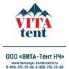 Тентовые ангары, тентовые конструкции: ВИТА-Тент