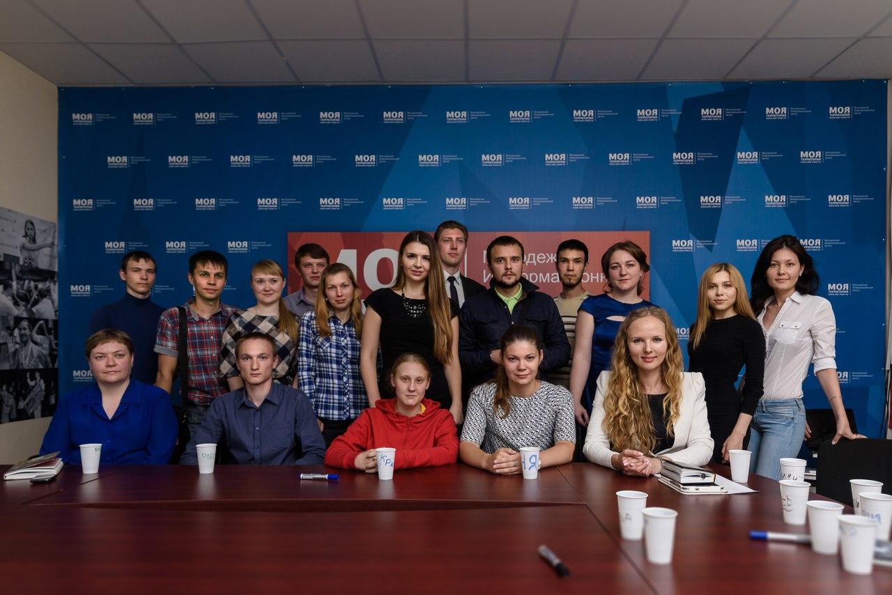 Афиша Тюмень Молодёжный Деловой Клуб