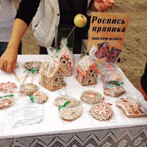 Мастер класс по росписи пряников новосибирск
