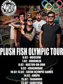 PLUSH FISH 17 сентября 2015 20:00