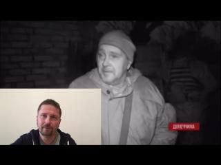 Тайна Поклонской, черный батальон, калории РФ