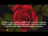 ЛЮБОВЬ - этоКрасивый клип О ЛЮБВИ ❤ Красивое видео ПРО ЛЮБОВЬ ¦ 2015