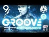 9 октября | DJ Groove | THE TOP CLUB