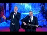 Константин и Валерий Меладзе -