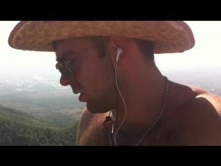 Вершина горы Бештау (Малый Тау) Любите жизнь !