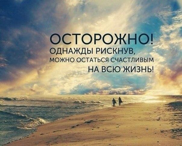 https://pp.vk.me/c627818/v627818990/167bf/E3y3c0raIQs.jpg