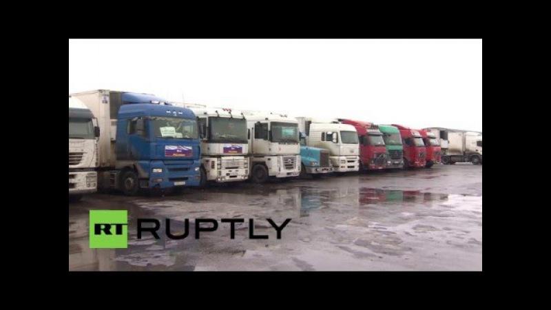 Россия : Дальнобойщики протестуют против платежной системы