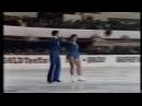 Ludmilla Pakhomova Alexander Gorshkov 1973 World Figure Skating Championships FD