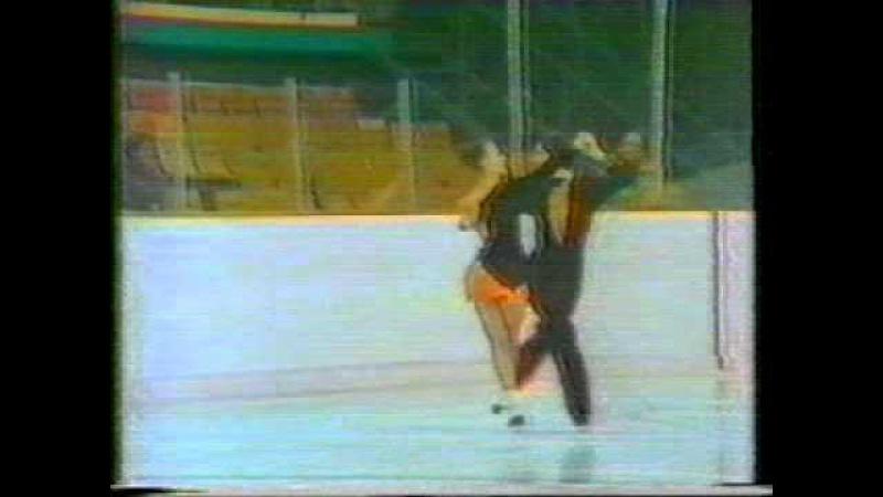 Irina Moiseeva Andrei Minenkov - 1976 Olympics - Compulsory Dance