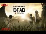The Walking Dead(Ходячие мертвецы).Сезон 1. Прохождение.Серия 3, Ферма