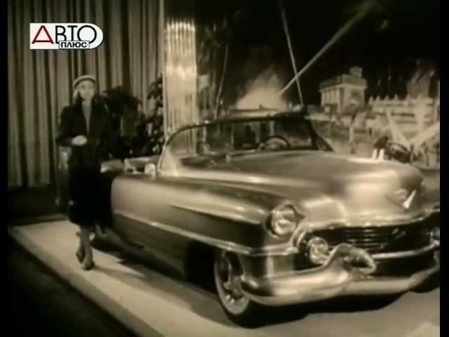 История Cadillac