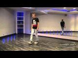 Андрей Захаров - урок 1: видео танца шафл (shuffle)