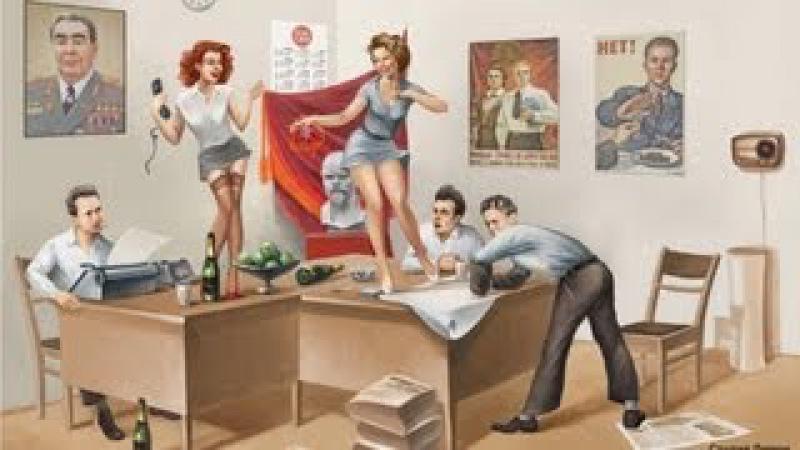 Бахыт Компот Лола комсомольский рок н ролл  » онлайн видео ролик на XXL Порно онлайн