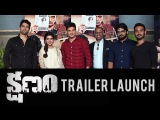 Kshanam Trailer Launch by Mahesh Babu, Samantha Ruth Prabhu