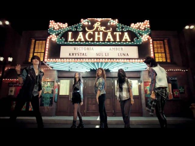 F(x) 에프엑스 '라차타 (LA chA TA)' MV