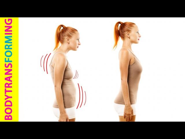 Правильная осанка и прямая спина. Урок № 3 Активное стояние   Фитнес дома с Катериной Буйда