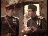Фильмы про войну 1941-1945 русские - Эшелон!
