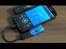 OTG подключаем USB звуковую карту к Samsung Galaxy S4 с поддержкой OTG!