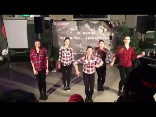 TÜ Narva College. Poison Dance Studio. Dancehall. Major Lazer - All My Love