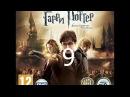 Гарри Поттер и Дары Смерти Часть 2 Прохождение Часть 9